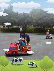 豊橋動植物園